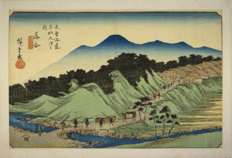 Source: National Diet Library http://www.ndl.go.jp/